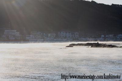 袋港 海霧