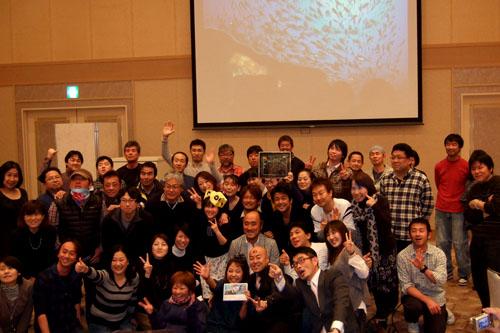 第20回串本海中フォトコンテスト授賞式