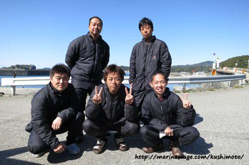 串本の海でダンゴウオを探す会