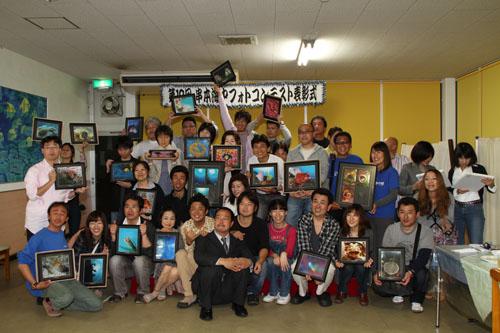第19回串本海中フォトコンテスト集合写真