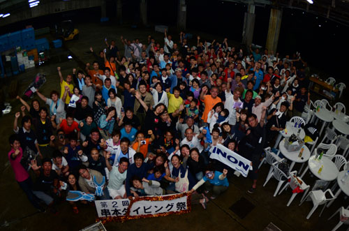 第二回 串本ダイビング祭り 集合写真
