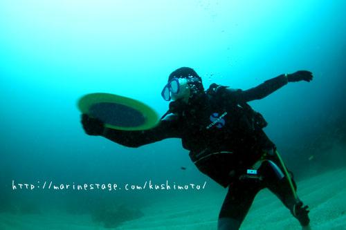 イスズミ礁 水中フリスビー!