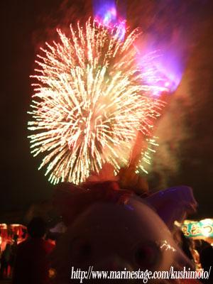 串本花火大会でした