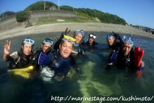 午後からの体験ダイビング