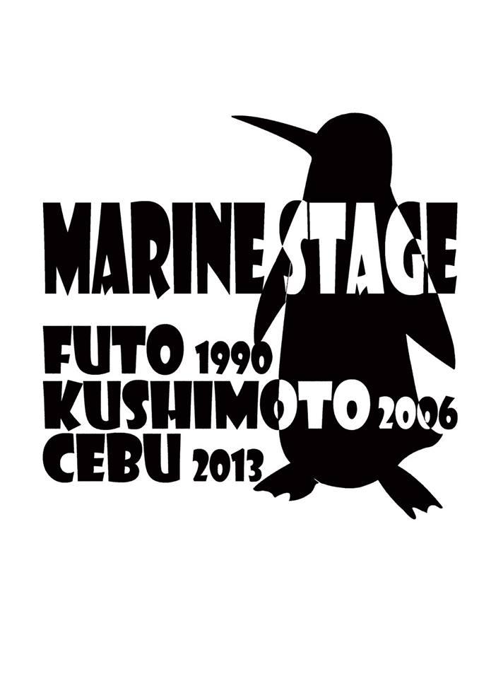2015 ロンTロゴ1