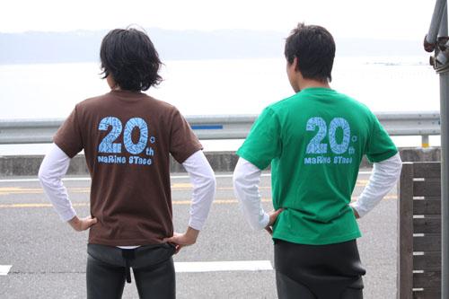 20周年記念 マリステTシャツできました