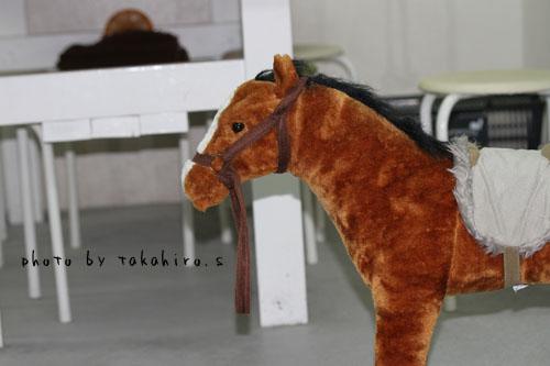 おすわり馬さん