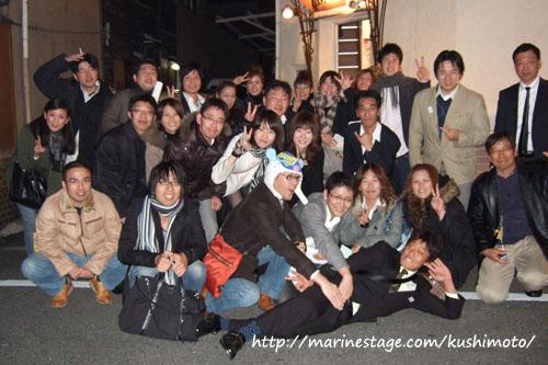 大阪オフ会集合写真