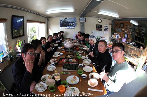 2014 初昼食