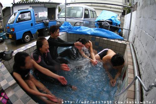 阿嘉オイルサーディン風呂