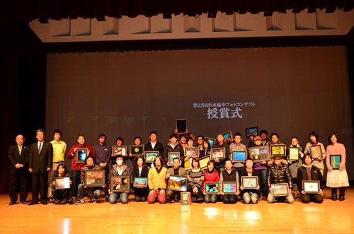 第22回 串本海中フォトコンテスト 授賞式