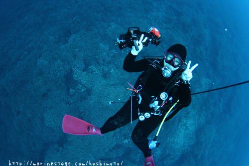 安室漁礁 安全停止