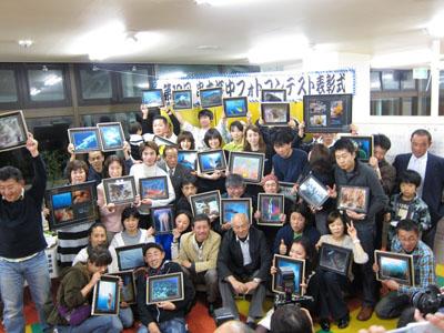 第18回串本海中フォトコンテスト表彰パーティー