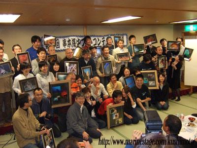 第17回串本海中フォトコンテスト表彰式