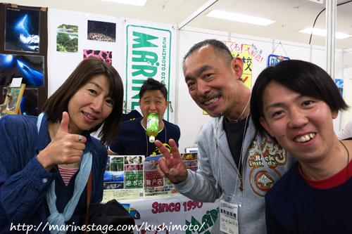 尾崎たまきさんと記念写真