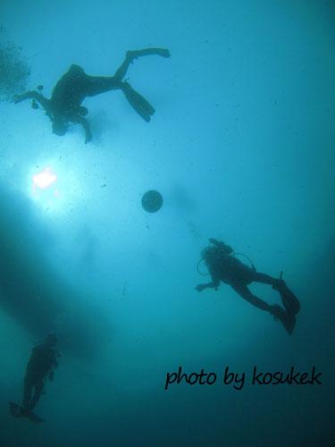 イスズミ礁 フリスビー大会