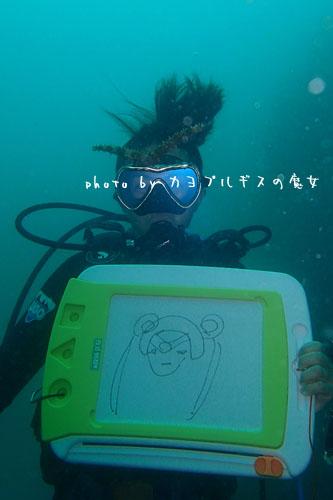 セーラームーンStarfish