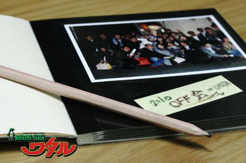OFF会アルバム'2011