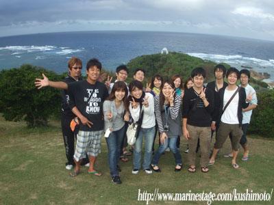 奄美大島行ってきました