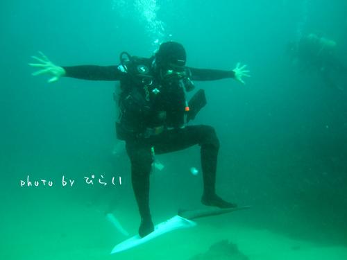 水中サーフィン