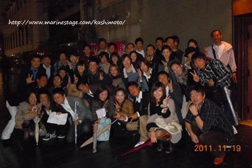 大阪オフ会 2011