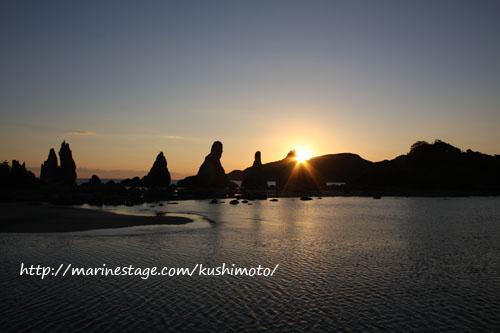 橋杭岩の日の出