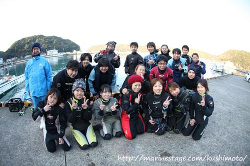 2014潜り収め集合写真!