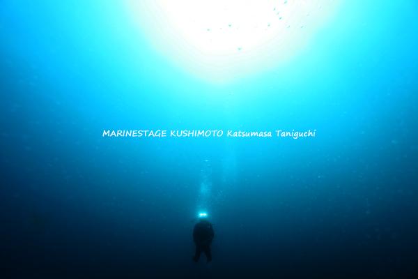 0518ogawa